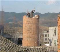 上海拆烟囱公司 扒烟囱拆除公司