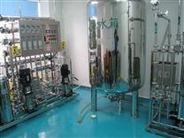 實驗室超純水betway必威手機版官網