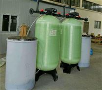 15T/H软化水设备