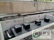 永州市一体化生活废水处理系统