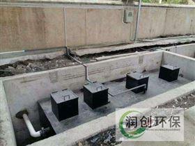 润创环保武威水洗厂洗涤废水处理系统定制