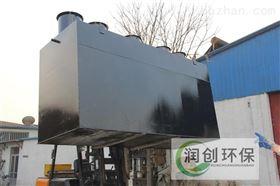 润创环保汾阳市水洗厂洗涤废水处理系统定制