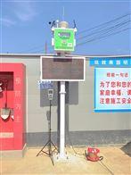 清远项目工地认证扬尘仪源头厂家