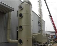 定制云浮涂装废气处理方案