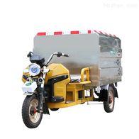 G275B500洁乐美驾驶三轮工地汽油高压冲洗机G275B500