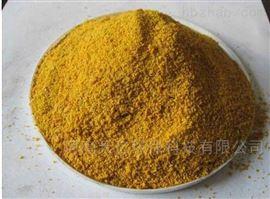 厂家大批量供应高效混凝剂固体聚合硫酸铁