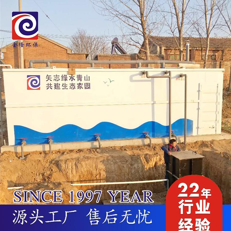 驻马店环保污水处理设备图片