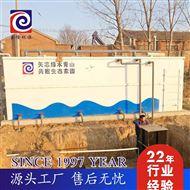 jl-秀峰一体化污水处理设备图片