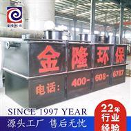 jl-灌阳养殖污水处理设备尺寸
