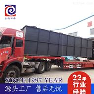 jl-贵港地埋式式污水处理设备尺寸