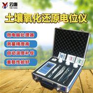 YT-QX6530土壤氧化还原电位测定仪