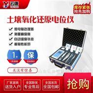 YT-QX6530土壤氧化还原电位仪