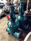 Z961H-64Z961H-64电动高压焊接闸阀