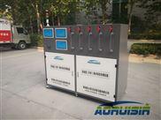 奥瑞斯生物类实验室综合污水处理一体化设备
