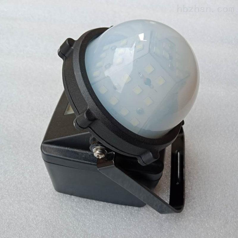 LED轻便装卸灯BHL525A手提货场磁吸探照灯