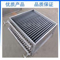 干燥机配件不锈钢翅片散热器