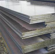 Q390D钢板零售