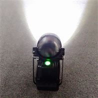 TYF801磁铁工作灯LED强光防爆变方位照明灯