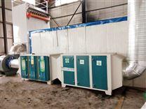 镇江喷漆房废气处理设备