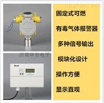 甲烷气体浓度报警器  可燃气体泄漏探测