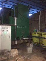 襄樊农饮水改造项目一体化净水器价格