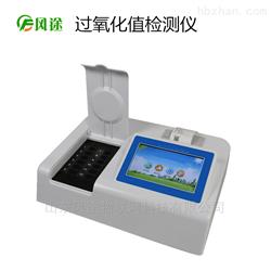 FT-G12肉类过氧化值检测仪