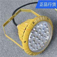 HRD92高效节能防爆灯加油站喷漆房泛光灯