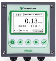 PM8200D在線進口溶解氧測量儀Greenprima