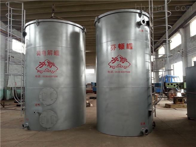 制药厂废水处理方法-微电解