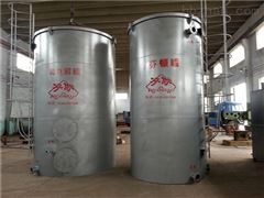 制药厂废水处理设备