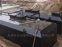 新农村一体化地埋式污水处理设备