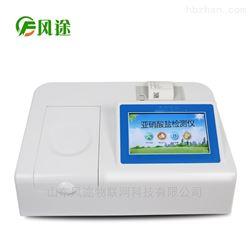 FT-Y12食品亚硝酸盐检测仪