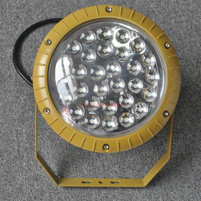 TGF762ALED防爆灯煤气站洗煤厂防爆泛光灯