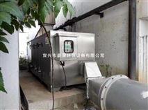 ion活性氧除臭装置 污水垃圾等离子除臭系统