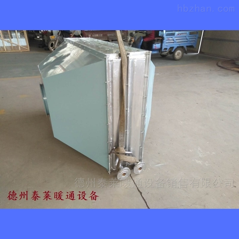 纺织印染定型机热风烘干热交换器蒸汽散热器
