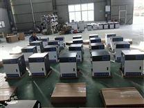 苏州体检中心污水处理器