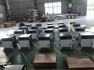 RC苏州体检中心污水处理器