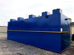 润创环保天水水洗厂洗涤废水处理系统选择