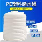 PT-10000L10吨浓硫酸储存水箱 盐酸储罐