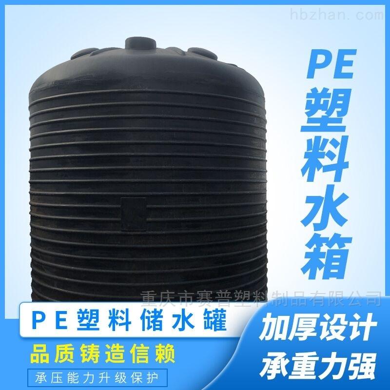 15吨减水剂 外加剂储罐型号及规格