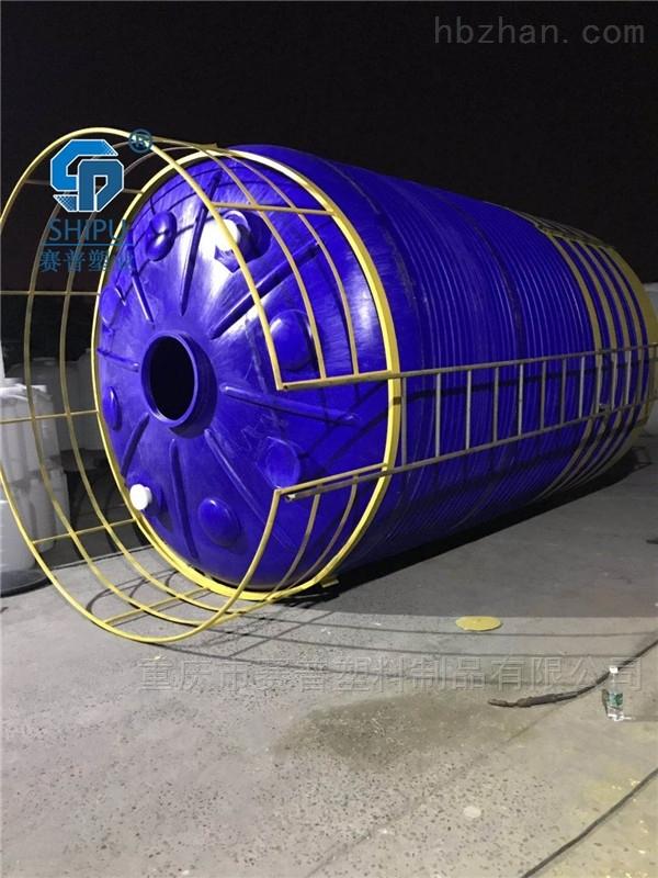 40吨工业污水处理用塑料水箱