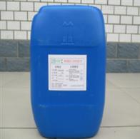 化工厂专用缓蚀阻垢剂