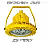 BLD110免维护LED加油站面粉厂隔爆灯防爆灯