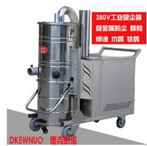 工業廠房用大功率工業吸塵器