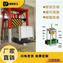 侧翻式垂直垃圾压缩中转站生产公司