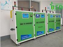 博斯达BSD实验室废水处理设备性价比高