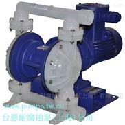 电动隔膜泵污水处理厂家选型隔耐腐蚀