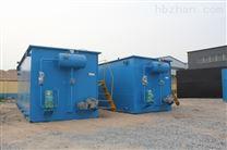 污水处理设备厂家直销生产设备