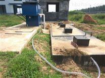 一体化溶气气浮机污水处理设备销售