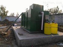 沃源环保一体化高速服务区污水处理
